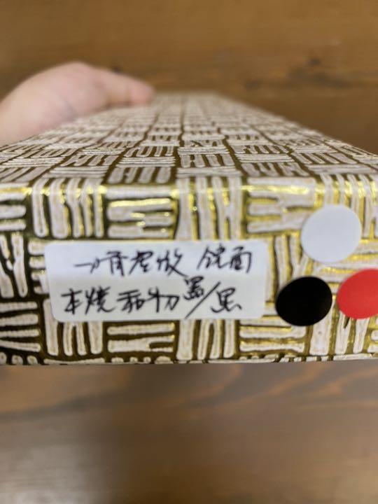 FakeAshi5.jpg