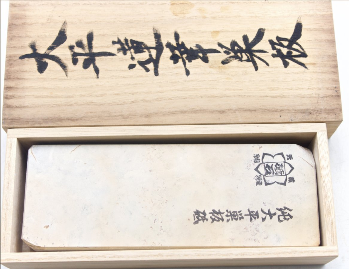 Ohira Range Suita Lv 3 (a2233)_1.jpg