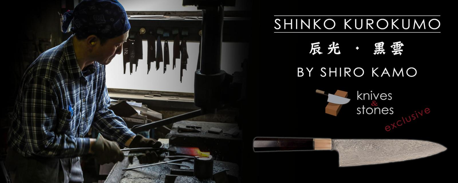 Shinko-Kurokumo.jpg