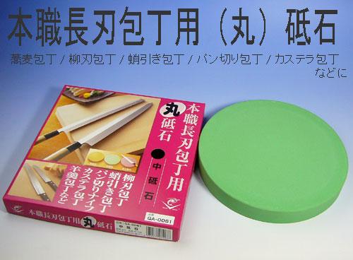 toishi-top1.jpg