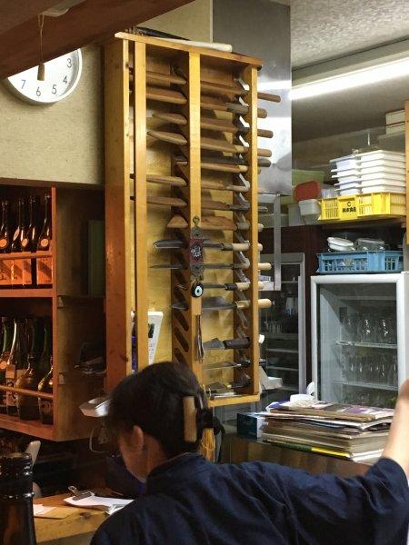 yokosuka rack.JPG